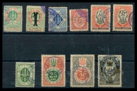 Lot 3671:Aalborg Bypost: 1885-87 3ø emerald-green &bred, '1' on 3ø green & red, 2ø blue, 5ø red, 5ø red & black x2, 1ø green, 25ø red & olive-green, 35ø silver & red & 50ø black, blue & gold. (10)