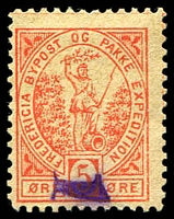 Lot 3515:Frederica Bypost: 1889 5ø red/yellow.