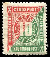 Lot 21182:Helsingfors Local Post: 1871 10p red & green P12½, probably reprint.