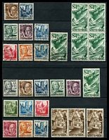 Lot 3632:1947 Pictorials: 3pf to 84pf excl 16pf & 45pf. Plus complete mint set of 13 and 84pf block of 4 and 1m pair, odd tone. (28)