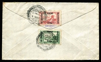 Lot 23600:1922 (May 27) use of Occupation ½a & 1a on cover from Baghdad to Manchester.