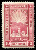 Lot 3944:1895 Mogador - Marrakech: Yvert #85 10 centimos carmine P12½x13, light crease at base.