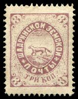 Lot 27188:Sarapul: 1888 3k violet-brown P13.