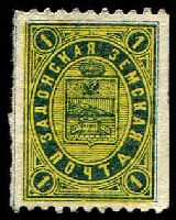 Lot 27191:Zadonsk: 1888 1k blue & yellow P11 x Imperf.