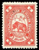 Lot 27190:Ustsysolk: 1889 2k carmine-red Bear in oval