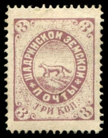 Lot 4361:Sarapul: 1888 3k violet-brown P13.
