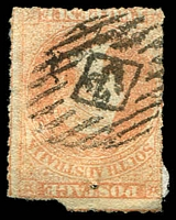 Lot 1765:27: on 2d pale vermilion PB Roul (small fault).  Allocated to Kapunda-PO c.1845.