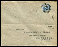 Lot 29065:1923 (Aug 12) use of 50c blue on cover from Sfax to Manchester, cancelled at St Charles, Marseilles.