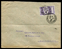 Lot 4504:1923 (Jun 17) use of 25c violet pair on cover from Sfax to Manchester, cancelled at St Charles, Marseilles.