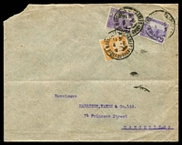 Lot 29066:1923? use of 5c orange, 15c violet & 25c violet on cover (corner fault) from Sfax to Manchester, cancelled at St Charles, Marseilles.