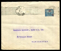 Lot 28356:1923 (May 12) use of 50 on 25c blue on cover from Tunis to Manchester.