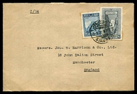 Lot 28469:1928 (Sep 8) use of 2½g grey & 10g blue on cover from Stamboul to Manchester.