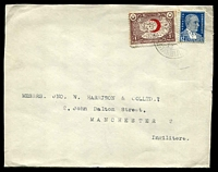 Lot 4507:1937? use of 1½k indigo & 1k Obligatory Tax on cover from Stamboul to Manchester.