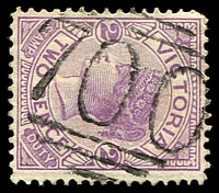 Lot 2100:700: on 2d violet. [Rated S]  Allocated to Mitta Mitta-PO 8/2/1870; LPO 15/9/1993.
