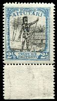 Lot 3213:1924-7 Pictorials SG #32 2½d black & dull blue marginal single