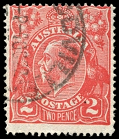 Lot 2114:2d Red Die I - BW #96(12A)j [12AR54] Recut right 2, Cat $200.