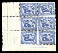 Lot 3235:1946 Peace BW #237d left pane BLC Imprint vertical block of 6, 'H' flaw formed by colour joining left pair of vertical bars at right [Sht C R4/2], varietal unit MUH, light gum aging, Cat $30+.