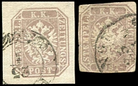 Lot 3504:1864 Arms: SG #N44 (1k05) lilac x2, one with 4 large margins, the other one close or shaved margins, Cat £42.