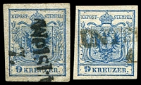 Lot 3309:1854 Arms Machine Paper SG #10 9k blue type III 4 margins x2.