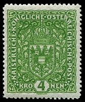 Lot 3109:1916-19 Arms SG #264a 5k yellowish green