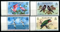 Lot 3244:1974 Birds SG #429-32 set of 4 in marginal singles.