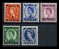 Lot 3249:1956-57 Opts on QE Wmk St Edwards Crown SG #97-101 complete set of 5, Cat £22.