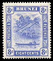 Lot 3174:1924-37 Native Houses SG #71 8c ultramarine.