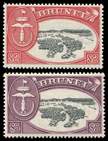 Lot 20532:1952-59 Definitives SG #112-3 $2 & $5, Cat £42.50.