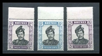 Lot 18206 [1 of 2]:1964-72 Sultan Omar Ali Salfuddin SG #120a-7ab glazed paper marginal singles, 4c, 6c, 8c black & crimson-lake, 10c black & sepia, 12, 15c & 25c black & reddish violet, Cat £35.