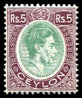 Lot 3331:1938-49 KGVI Pictorials SG #397 5r green & purple chalk paper, Cat £55.