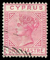 Lot 21367:1881 QV Wmk Crown/CC SG #12 1pi rose, Cat £32.