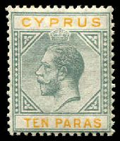 Lot 3484:1921-23 KGV Wmk Mult Script CA SG #86 10pa grey & yellow, Cat £15.