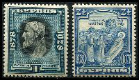 Lot 3365:1928 British Rule Anniversary SG #124,126 1pi & 2½pi.