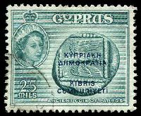 Lot 3486:1960-61 Cyprus Republic SG #194a 25m greenish blue, Cat £15.