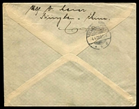 Lot 3870 [2 of 2]:1902 (Feb 24) use of 10pf Yacht on cover from Tsingtau to Wilhelmshaven.