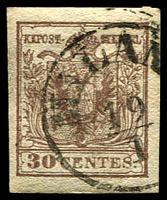 Lot 4102:1854-57 Imperf Arms Machine Paper SG #8 30c brown Type III, 4 good margins.