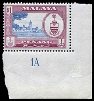 Lot 3935:1957-62 Sultan Sir Abu Bakar SG #84 $1 ultramarine & reddish purple plate '1A' single, Cat £15 as normal.