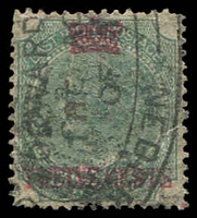 Lot 3908:1867 Overprints on Stamps of India SG #7 12c on 4a green, Cat £325, small thin and tear, part 'NEDER?/FORWARD[ING]/THE AG[ENT]/OF [?]