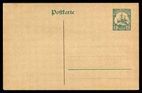 Lot 26168:1919 'Postkarte' No Wmk Mi #P14 5pf green, fresh unused.