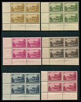 Lot 4259 [2 of 2]:1947-59 Ball Bay SG #1-12 original paper set of 12 in imprint blocks of 4, excl 3d chesnut.