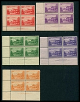 Lot 4259 [1 of 2]:1947-59 Ball Bay SG #1-12 original paper set of 12 in imprint blocks of 4, excl 3d chesnut.