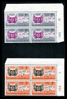 Lot 4446:1954 Orange Free State Centenary SG #149-50 blocks of 4, 2d plate '104 1' & 4½d plate '104 11'.