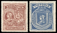 Lot 11629:1897 Hospital Charity Fund SG #353-4 pair, fresh MUH, light storage stain on gum, Cat £150.