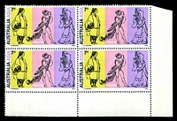 Lot 3249:1971 Orientalists BW #552d 7c Theatre BRC block of 4 with Retouch in pink left of central dancer [LP 5/5], Cat $12+.