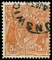Lot 538:5d Orange-Brown Die II [2R22] Notch in right side of emu's right ankle.