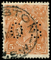 Lot 530:5d Orange-Brown Die II [2R12] White spot at junction of right wattle stem and bottom right leaf, perf 'OS'.