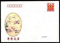 Lot 21081 [5 of 5]:1990s Chinese New Year Cards: 1995 (unused), 1996, 1997 (CTO), & 1999, plus large card size 50y Envelope illustrated with birds.