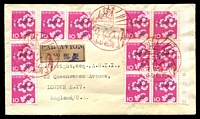 Lot 3750:1968 (Dec 1) use of 10s Blossom x11 with Antractic cancel on air cover to London