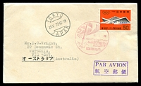 Lot 4261:1972 (Dec 18) use of 50s Olympics with Antractic cancel on air cover to London