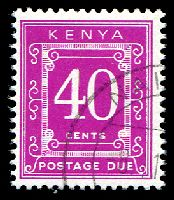Lot 3865:1967 SG #D17a 40c pale bright purple P14, Cat £25.
